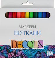 """Набор маркеров по ткани """"Decola"""" (12 цветов)"""