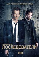 �������������. ����� 1. ���� 2 (Blu-Ray)