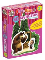 "Пазл ""3D Мультики на столе. Маша и Медведь"""