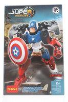 "Конструктор ""Super Heroes. Капитан Америка"" (43 детали)"