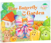 Aline-Butterfly in the Garden