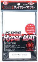 """Протекторы """"Hyper Mat"""" (66х91 мм; 80 шт.; белые)"""