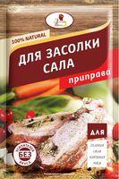 """Приправа для засолки сала """"Эстетика Вкуса"""" (15 г)"""