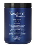 """Маска для волос """"Keraterm"""" (1 л)"""
