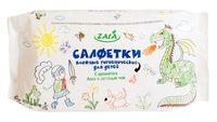 """Влажные салфетки """"Для детей. Алоэ и зеленый чай"""" (60 шт.)"""