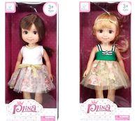 "Кукла ""Polina"" (арт. 88008A)"