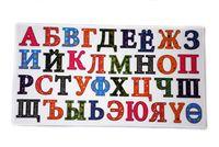 """Набор магнитов """"Буквы"""" (арт. VT18-11039)"""