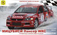 """Автомобиль """"Мицубиси Лансер WRC"""" (масштаб: 1/43)"""