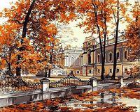"Картина по номерам ""Осень в городе"" (400х500 мм)"