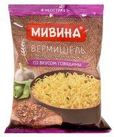 """Вермишель быстрого приготовления """"Мивина. Со вкусом говядины"""" (50 г)"""