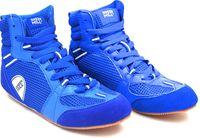 Обувь для бокса PS006 (р.46; синяя)