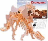 """Сборная деревянная модель """"Стегозавр"""" (большая)"""