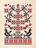 """Блокнот """"Вышиванка. Цветы и птицы"""" (А6)"""