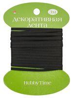 """Лента декоративная """"Hobby Time"""" (3 мм; черная)"""
