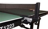 Сетка для настольного тенниса с креплением P145 ITTF