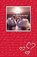 """Книга-открытка """"Моему любимому"""""""