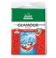 """Губка для мытья посуды """"Гламур"""" (2 шт.; 100х67х34 мм)"""