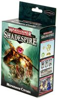 Warhammer Underworlds. Shadespire. Могильная Стража (дополнение; 110-04-21)