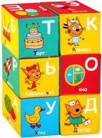"""Кубики """"Три кота. Алфавит"""" (6 шт.)"""