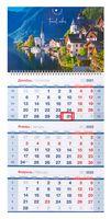 """Календарь настенный квартальный на 2022 """"Travel vibes"""" (29,5х66 см)"""