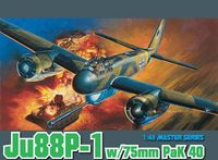 "Многоцелевой самолет ""Ju 88P-1 w/7.5cm Pak 40"" (масштаб: 1/48)"