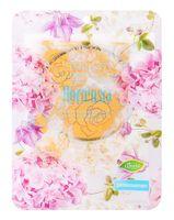 """Тканевая маска для лица """"Herbs Fit. С экстрактом листьев гортензии и текстурным напылением розового золота"""" (25 мл)"""