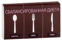 """Шоколад молочный """"Сбалансированная диета"""" (50 г)"""