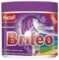 """Пятновыводитель """"Brileo. Oxi Color"""" (500 г)"""