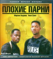 ������ ����� (Blu-Ray)