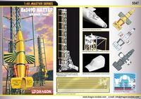 """Ракетный истребитель-перехватчик """"Ba349D Natter w/Launch Tower"""" (масштаб: 1/48)"""