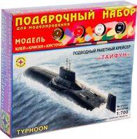 """Подарочный набор """"Подводный ракетный крейсер Тайфун"""" (масштаб: 1/700)"""