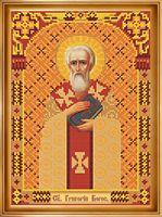 """Вышивка бисером """"Святой Григорий Богослов"""""""