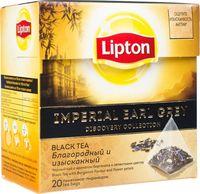 """Чай черный """"Lipton. Imperial Earl Grey"""" (20 пакетиков)"""