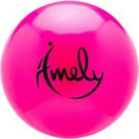 Мяч для художественной гимнастики AGB-201 (19 см; розовый)