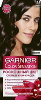 """Крем-краска для волос """"Color Sensation"""" (тон: 2.0, черный бриллиант)"""