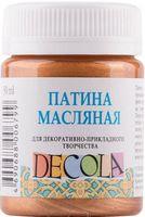 """Патина масляная """"Decola"""" (бронза; 50 мл)"""