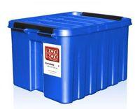 Ящик для хранения с крышкой (3,5 л; синий)