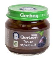 """Детское пюре Gerber """"Только чернослив"""" (80 г)"""