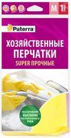 """Перчатки хозяйственные латексные """"Super прочные"""" (M; 1 пара)"""