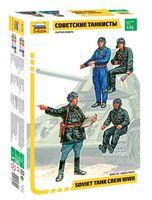 """Набор миниатюр """"Советские танкисты"""" (масштаб: 1/35)"""