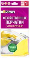 """Перчатки хозяйственные латексные """"Супер прочные"""" (XL; 1 пара)"""