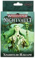Warhammer Underworlds. Nightvault. Хранители Ильтари (дополнение; 110-55-21)