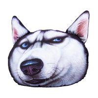 """Подушка """"Собака"""" (арт. Blast BCP-153 3D)"""