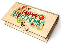"Подарочная коробка ""Happy Birthday"" (арт. КД-1)"