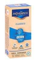 """Кофе капсульный """"Movenpick. Classico Lungo"""" (10 шт.)"""