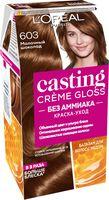 "Краска-уход для волос ""Casting Creme Gloss"" (тон: 603, молочный шоколад)"