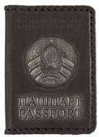 Обложка на паспорт (арт. C5t-105-4)