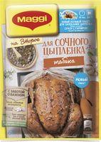 "Приправа для цыпленка табака ""Maggi. На второе"" (47 г)"