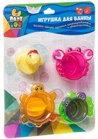 """Набор игрушек для купания """"Стаканчики с уточкой"""" (5 шт.)"""