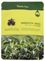 """Тканевая маска для лица """"С экстрактом семян зеленого чая"""" (23 мл)"""